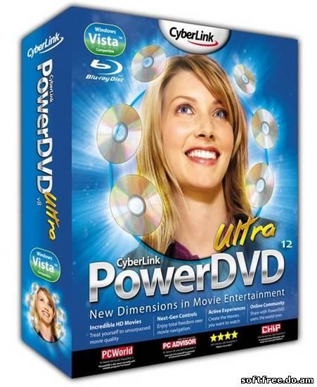 CyberLink PowerDVD - один из самых лучших современных программных