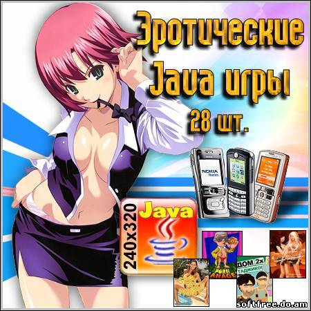бесплатные эротика игры на телефон: